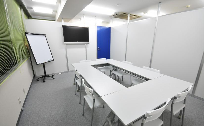 名駅セミナーオフィス 貸し会議室 Bルーム